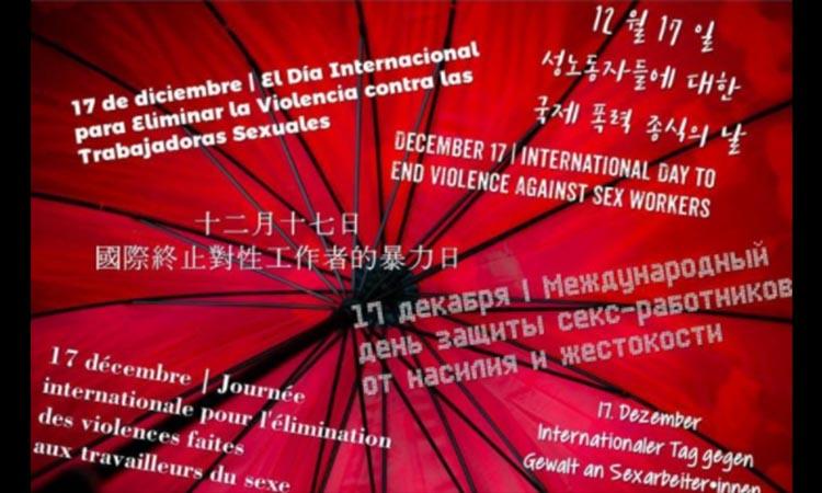 Lançamento do site Porto G no Dia internacional para Eliminação da Violência sobre TS