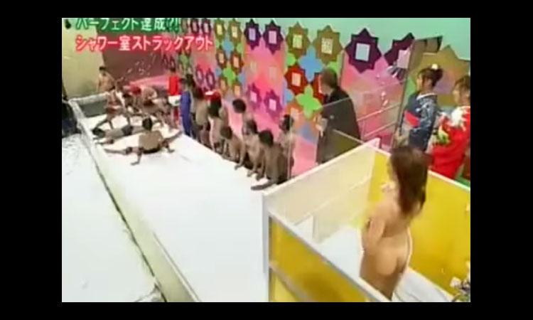 Dar banho à rapariga: jogo japonês maluco!