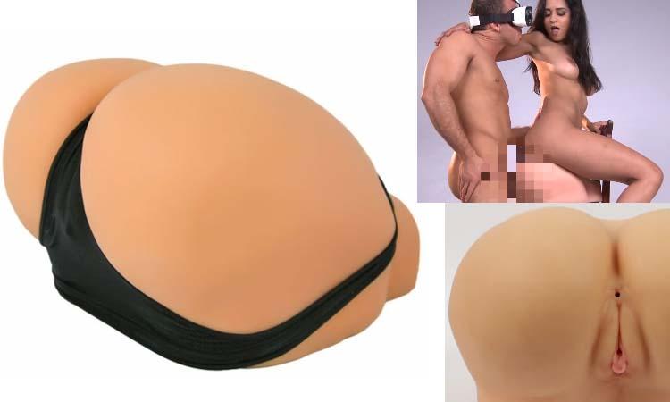 O sex toy do futuro: um rabo que faz twerk na tua piça